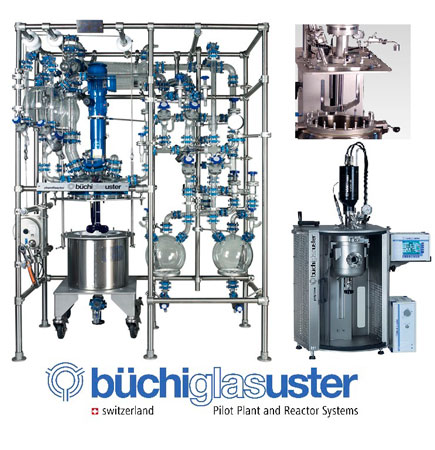 Buchi Glass Uster (Швейцария)