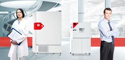 BINDER GmbH (Германия)
